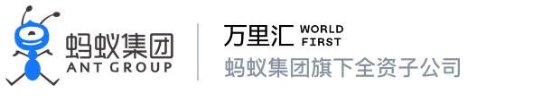 WorldFirst and Ant Financial Logo